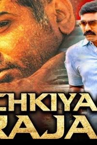 Dhichkiyaon Raja – New Released Hindi Dubbed Full Movie 2020