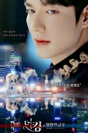 SUBTITLE: The King: Eternal Monarch Season 1 Episode 7 Download Srt
