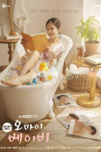 SUBTITLE: Oh My Baby Season 1 Download Srt