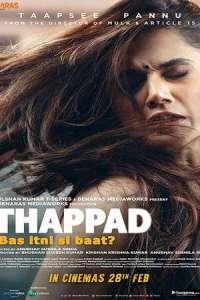 SUBTITLE: Thappad (2020)