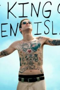 The King of Staten Island (2020) Movie