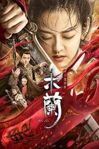 Unparalleled Mulan (2020) Movie Download