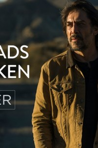SUBTITLE: The Road Not Taken (2020)
