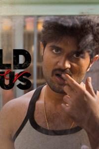 SUBTITLE: World Famous Lover (2020)