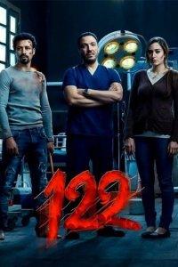 122 (2019) Movie Subtitles