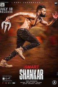 iSmart Shankar (2019) Hindi Movie