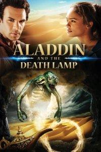 Aladdin and the Death Lamp (2020) Full Hindi Dubbed Movie