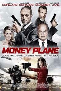 Money Plane (2020) Full Movie
