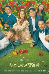 Was It Love? Season 1 Indonesian & English Subtitles
