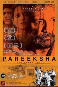 Pareeksha (2020) Movie Subtitles