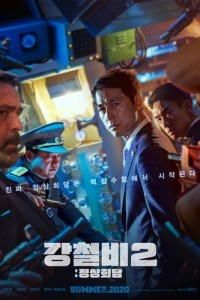 Steel Rain 2 (2020) Indonesian & English Subtitles