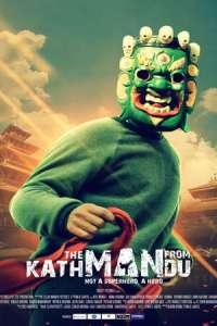The Man from Kathmandu Vol. 1 (2020) Subtitles