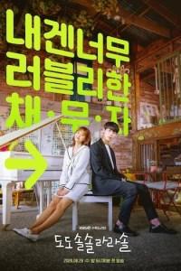 Do Do Sol Sol La La Sol Season 1 Korean Drama Complete Web Series