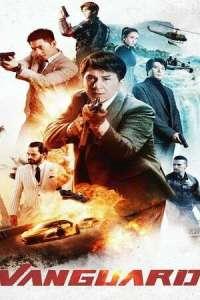 Vanguard (2020) Movie Subtitles