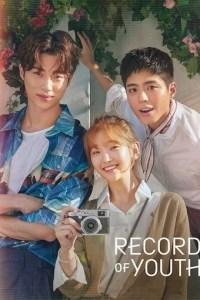 Record of Youth Season 1 Episode 12 (S01 E12) Korean Drama