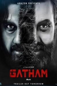 Gatham (2020) Full Hindi Movie