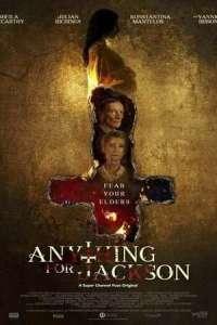 Anything for Jackson (2020) Full Movie