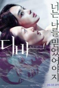 Diva (2020) Korean Movie Subtitles