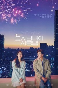 Lovestruck in the City Season 1 Episode 2 (S01 E02) Korean Drama