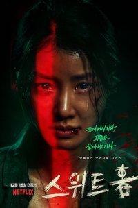 Sweet Home K-Drama Season 1 Indonesian & English Subtitles