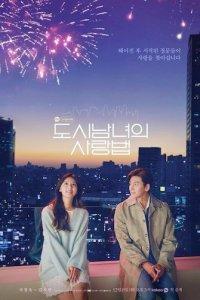 Lovestruck in the City Season 1 Episode 6 (S01 E06) Korean Drama