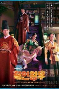 Mr. Queen Drama Korea Season 1 Episode 13 (S01 E13) English & Indo Subtitles