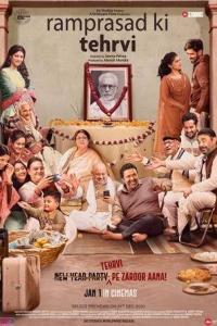 Ramprasad Ki Tehrvi (2021) Full Hindi Movie [PreDVD]