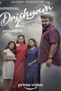 Drishyam 2  (2021) Full Malayalam Movie