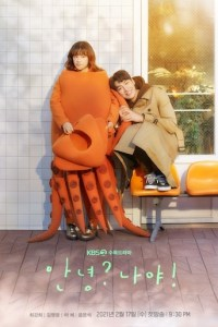 Hello, Me! K-Drama Season 1 Indonesian & English Subtitles