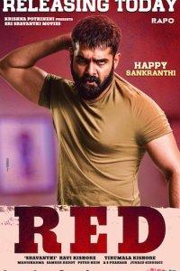 Red (2021) Telugu Movie Subtitles