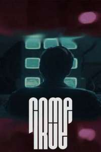 Come True (2021) Subtitles