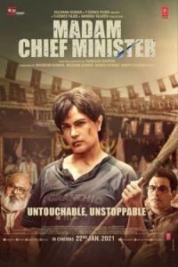 Madam Chief Minister (2021) Full Hindi Movie