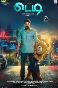 Teddy (2021) Full Tamil Movie