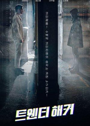Twenty Hacker (2021) Full Korean Movie
