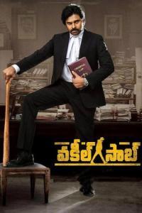 Vakeel Saab (2021) Full Telugu Movie