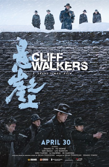 Cliff Walkers (2021) Chinese Subtitles