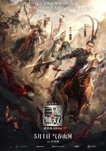 Dynasty Warriors (2021) Subtitles