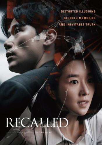 Recalled (2021) Full Korean Movie
