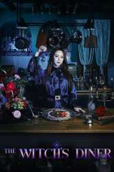 The Witch's Diner Episode 4