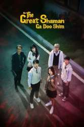 The Great Shaman Ga Doo Shim Episode 2