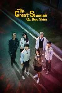 The Great Shaman Ga Doo-shim (2021)