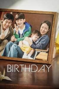 Birthday (2019)