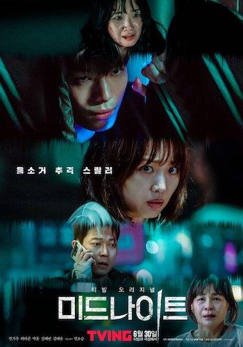 Midnight (2021) English Subtitles [Korean Movie]