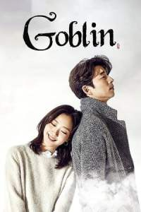 Guardian: The Lonely and Great God | Goblin (2016)