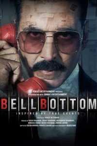 BellBottom (2021)