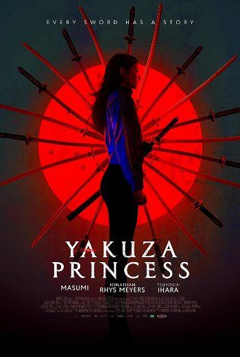 Yakuza Princess (2021) English Subtitles