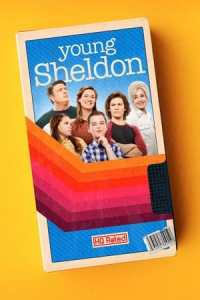 Young Sheldon (S05)