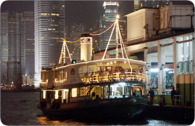 Introduction | StarFerry