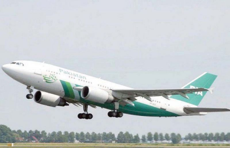 pia airlines website - 800×514