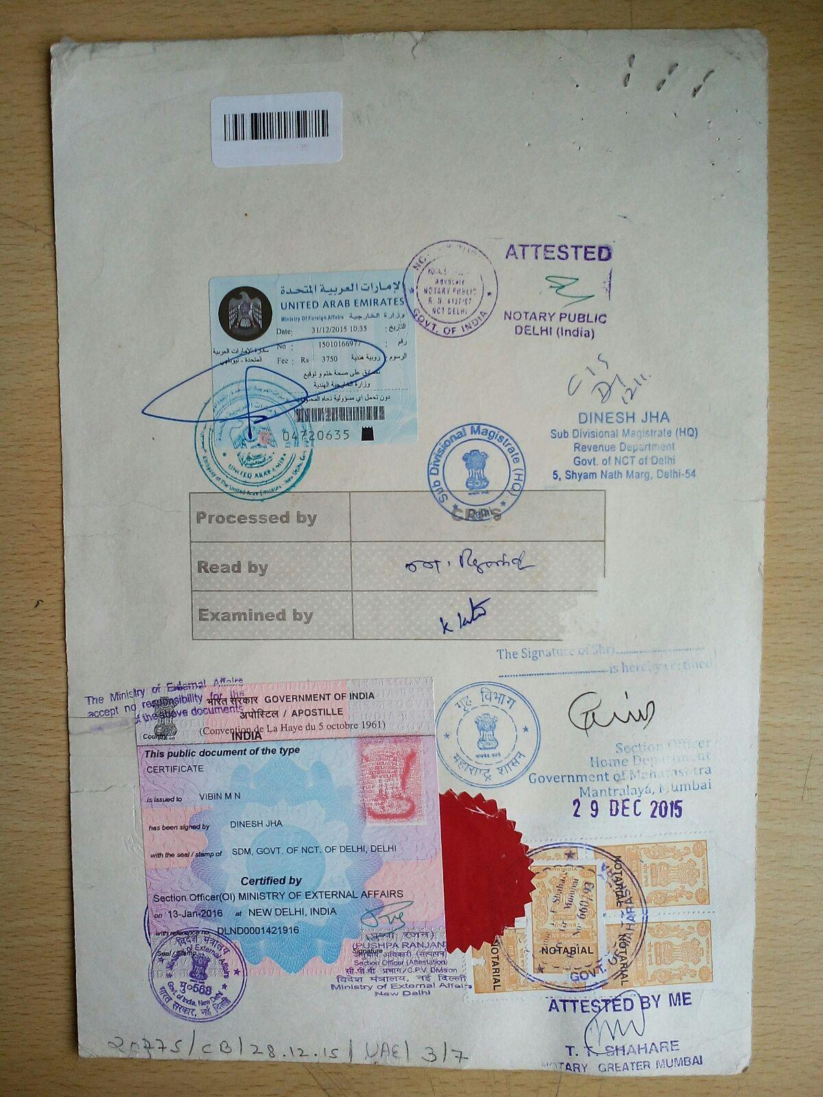 Certificate Apostille Attestation Samples